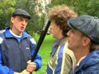 Смотреть онлайн бесплатно Гопники на бейсболе